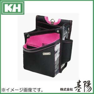 腰袋 釘袋 ピンク GE1508P 基陽 KH|soukoukan