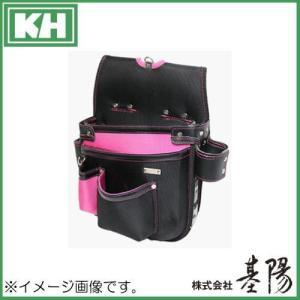 腰袋 釘袋 ピンク GE1509P 基陽 KH|soukoukan
