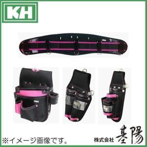 さくらシリーズオリジナル4点セット 腰袋 釘袋 工具差し ピンク 基陽 KH|soukoukan