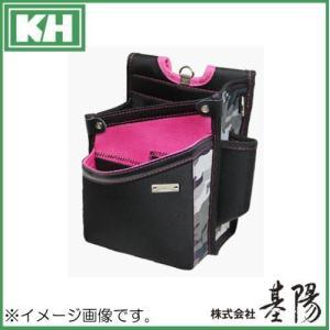 腰袋 釘袋 ピンク GE1514P 基陽 KH|soukoukan