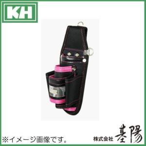 5点ホルダ ピンク GE1565P 基陽 KH|soukoukan