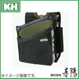 腰袋 釘袋 グリーン GEA1608G 基陽 KH|soukoukan