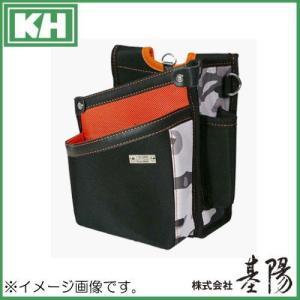腰袋 釘袋 オレンジ GEA1608R 基陽 KH|soukoukan