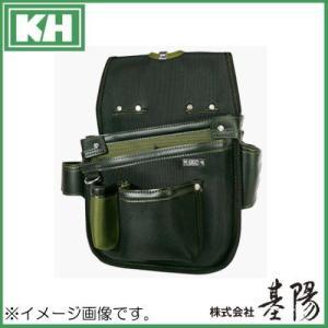 腰袋 釘袋 グリーン GEA1609G 基陽 KH|soukoukan