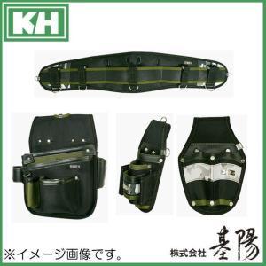 さくらシリーズオリジナル4点セット 腰袋 釘袋 工具差し グリーン 基陽 KH|soukoukan