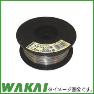 HS0014B ステンレス線 ボビン巻 1.4mmΦX200m 4巻 若井産業|soukoukan
