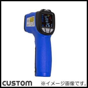 放射温度計 IR-310H カスタム CUSTOM IR310H|soukoukan