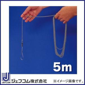 強力チェーン釣り名人 5m JFC-51 ジェフコム デンサン|soukoukan