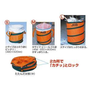 現場用ゴミ箱 SSサイズ JGB-SS マーベル MARVEL soukoukan 02