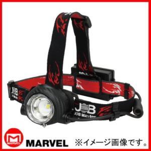 JHD-880R LEDヘッドライト USB充電式 MARVEL ジョブマスター マーベル soukoukan