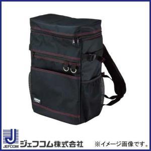電工プロリュック JTB-R420 デンサン ジェフコム JTBR420|soukoukan