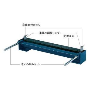 ホーザン K-130(板金折り曲げ機)用厚み調整リング K-130-4 HOZAN soukoukan