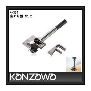 神沢鉄工 座ぐりNo.2 KANZAWA お得 WEB限定 K-304