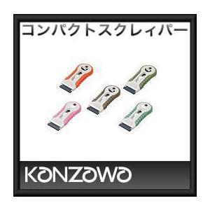 神沢鉄工 コンパクトスクレィパーPeLa ライトグリーン K-740-LG KANZAWA