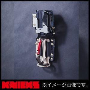 ニックス チェーンタイプ金属セフ/カラビナホルダーセット(黒色) KB-3SE KNICKS KB3SE soukoukan