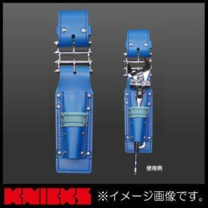 ニックス 3連結チェーン式 モンキー・シノ付ラチェットホルダー ブルー KBL-201MSDX-3 KNICKS|soukoukan