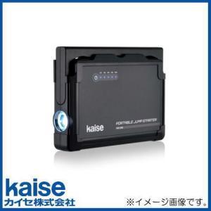 ポータブルジャンプスターター KG-106 kaise カイセ KG106|soukoukan