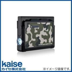 ポータブルジャンプスターター 迷彩 KG-106C kaise カイセ KG106C|soukoukan