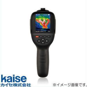 サーモグラフィーカメラ KG-500 カイセ KAISE KG500|soukoukan