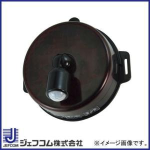 くるピカセンサーアラーム KSP-100A デンサン ジェフコム|soukoukan