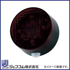 くるピカセンサー KSP-80 デンサン ジェフコム|soukoukan
