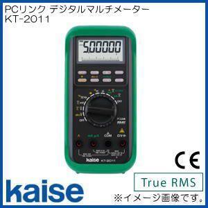 PCリンク デジタルマルチメーター KT-2011 カイセ KT2011|soukoukan