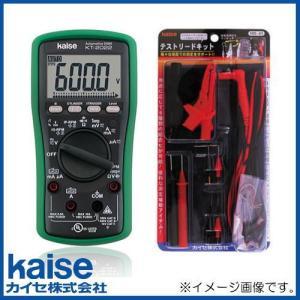 自動車用デジタルサーキットテスター(テストリードセット) KT-2022+100-41 カイセ kaise|soukoukan