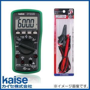 自動車用デジタルサーキットテスター(テストリードセット) KT-2022+100-62 カイセ kaise|soukoukan