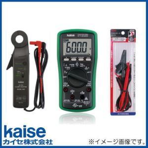 自動車用デジタルサーキットテスター(クランプ・テストリードセット) KT-2022+660+100-62 カイセ kaise|soukoukan