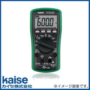 自動車用デジタルサーキットテスター KT-2022 カイセ kaise KT2022|soukoukan