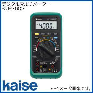 温度測定も可能デジタルテスター KU-2602 カイセ KU2602|soukoukan