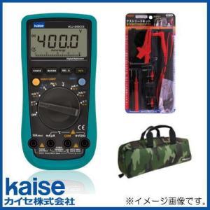 デジタルサーキットテスターセット KU-2603+100-41 バッグ付 カイセ kaise KU2603 soukoukan