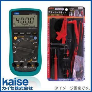 デジタルサーキットテスターセット KU-2603 + 100-41 カイセ kaise KU2603|soukoukan