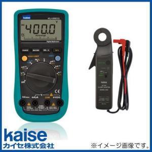 デジタルサーキットテスターセット 引出物 KU-2603 + 660 カイセ KU2603 お買い得 kaise