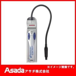 リークディテクタ LB003 アサダ ASADA D-TEKセレクト 直送品|soukoukan