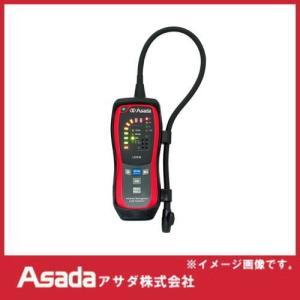 高性能・高感度 赤外線式リークセンサー搭載! 誤検知が少なく長寿命!!  仕様 対応冷媒:R410A...