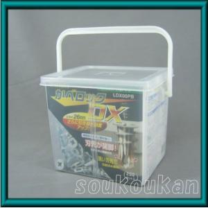 カベロックDX 200本入 亜鉛ダイキャスト製 LDX00PB 若井産業 WAKAI|soukoukan