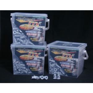 カベロックDX 200本X3箱 亜鉛ダイキャスト製 LDX00PB 若井産業