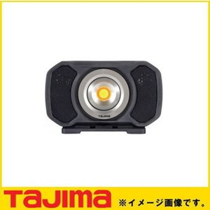 LEDワークライトR151 LE-R151 TAJIMA タジマ soukoukan
