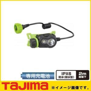 ペタLEDヘッドライトU301 ブラック LE-U301 TAJIMA タジマ LEU301|soukoukan