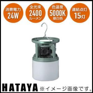 24W LED吊り下げ灯 特売 LTL-24WK 販売実績No.1 ハタヤリミテッド HATAYA