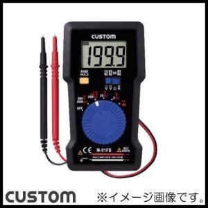 デジタルマルチテスタ M-01FB カスタム CUSTOM M01FB soukoukan