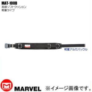 柱上安全帯用ベルト(黒) MAT-100B マーベル MARVEL soukoukan