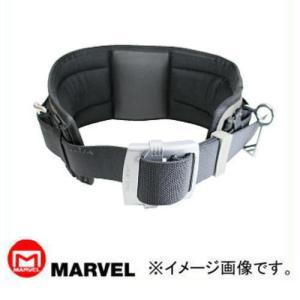 MAT-150HB 幅広柱上安全帯用ベルト(スライドバックル湾曲タイプ) マーベル MARVEL|soukoukan