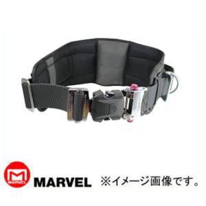MATX-250HB2 幅広柱上安全帯用ベルト(調整機能付きワンタッチバックル湾曲タイプ)D環2個 マーベル MARVEL soukoukan