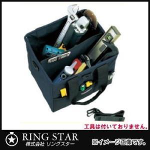 06b328343167 ミスターツールバッグ MB-4 リングスター RINGSTAR MB4 :MB-4-RINGSTAR ...