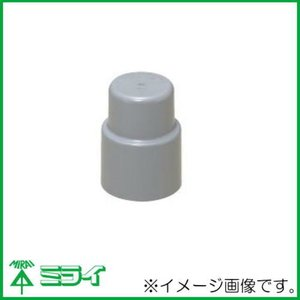 未来工業 ワンタッチボルトカバー グレー 4ヶ MBC-1620G MIRAI|soukoukan