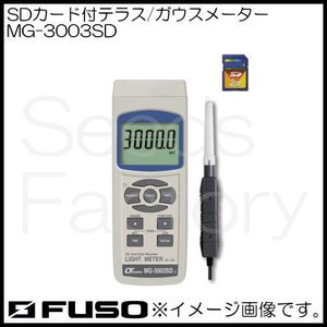 SDカード付テスラ/ガウスメーター MG-3003SD FUSO MG3003SD|soukoukan