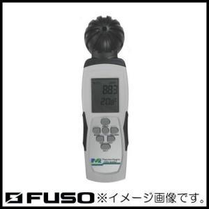 CO2測定器 MIC-98132SR FUSO MIC98132SR