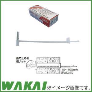 メカナット M8 10本 中空建材用 MN00810 WAKAI 若井産業|soukoukan